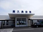 ぱしふぃっくびぃなす 136.jpg